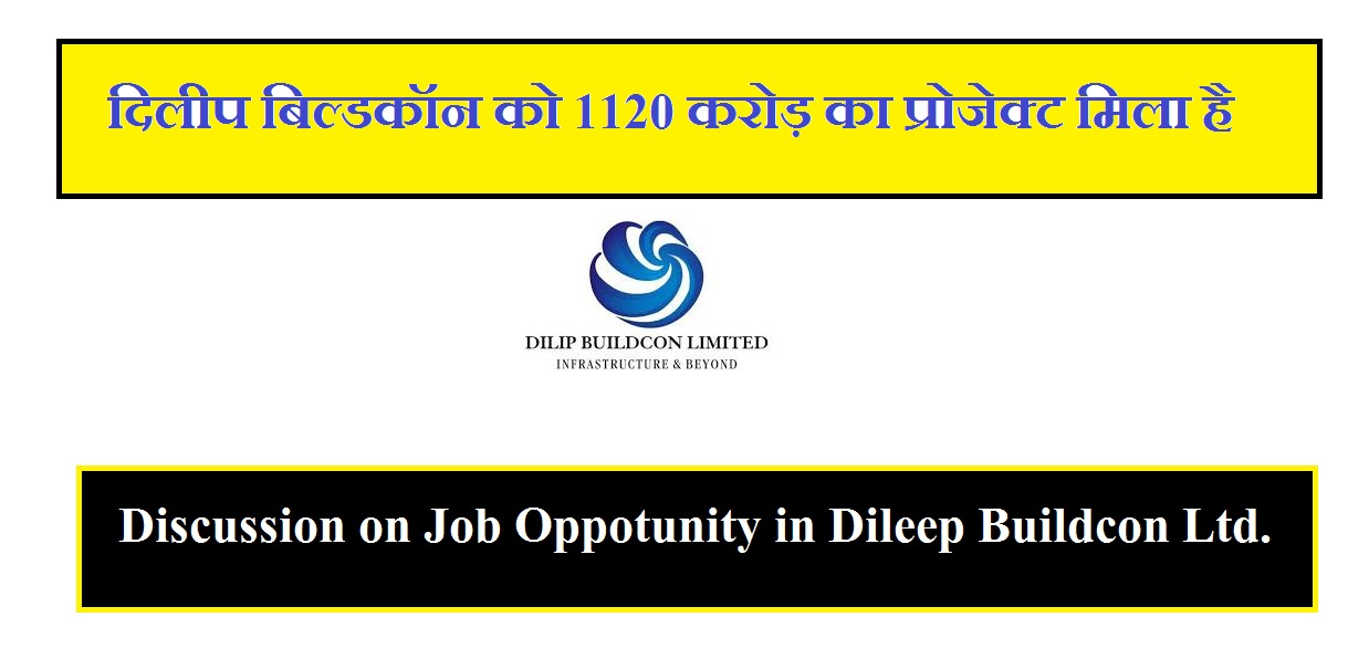 dileep buildcon projects